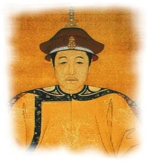 Portrait of the 1st Emperor of Qing Dynasty
