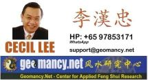 Master Cecil Lee, Geomancy.Net